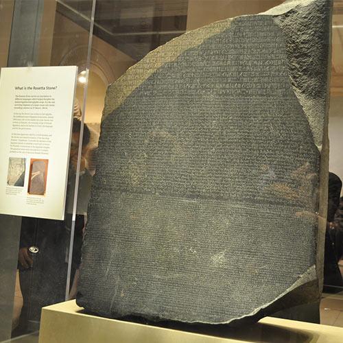 Rosetta Taşı British Müzesi Londra